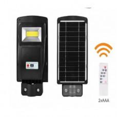Уличный светодиодный светильник консольный на солнечных батареях ЭРА Б0046792