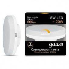 Лампа светодиодная диммируемая Gauss 1084 GX53 8Вт 3000K 108408108-D