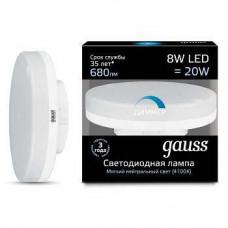 Лампа светодиодная диммируемаяGauss 1084 GX53 8Вт 4100K 108408208-D