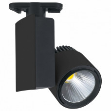 Светильник на штанге Horoz Electric Madrid-23 HRZ00000862