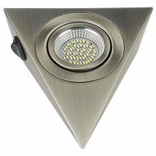 Накладной светильник Mobiled Ango 003341