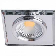 Встраиваемый светильник Круз 10 637014501
