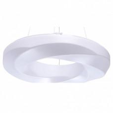Подвесной светильник Норден 660012701
