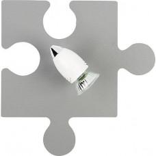 Спот Nowodvorski Puzzle Gray 9730