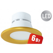 Светильник Navigator 94 835 NDL-P1-6W-840-GD-LED