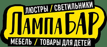ЛампаБар (Самара)